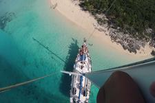 thumbnail-4 Adams Boats 65.0 feet, boat for rent in Nassau, BS