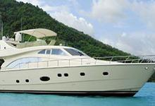 thumbnail-1 Ferretti 680 55.0 feet, boat for rent in Phuket, TH