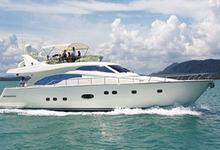 thumbnail-3 Ferretti 680 55.0 feet, boat for rent in Phuket, TH
