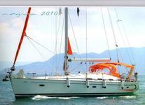 thumbnail-1 Bavaria Yachtbau 51.0 feet, boat for rent in Saronic Gulf, GR
