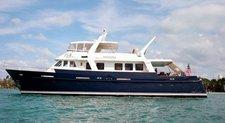 thumbnail-2 Jongert 78.0 feet, boat for rent in Tortola, VG
