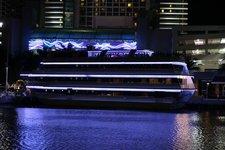 thumbnail-1 Custom 128.0 feet, boat for rent in Fort Lauderdale, FL