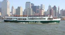 Enjoy Amazing New York Skyline aboard this elegant motor yacht