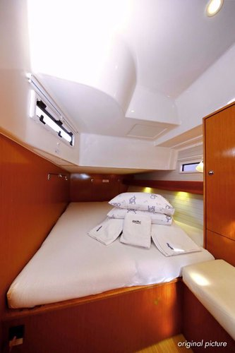 This 46.0' Bavaria Yachtbau cand take up to 9 passengers around Zadar region