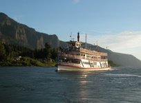 Make your upcoming event memorable in Oregon onboard this elegant party yacht