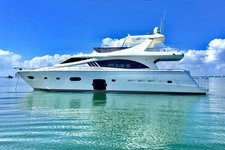 76' Ferretti - Don't Just Rent a Yacht. Rent a Luxury Yachting Experience!
