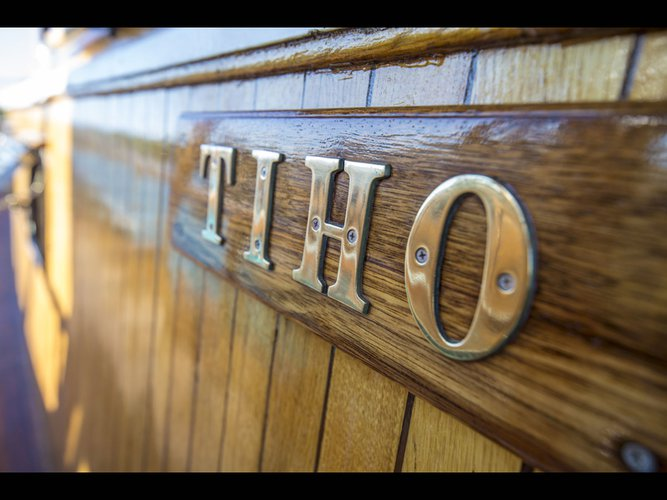 TIHO_exterior