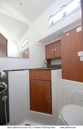 Starboard Aft WC