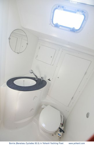 Front Starboard WC
