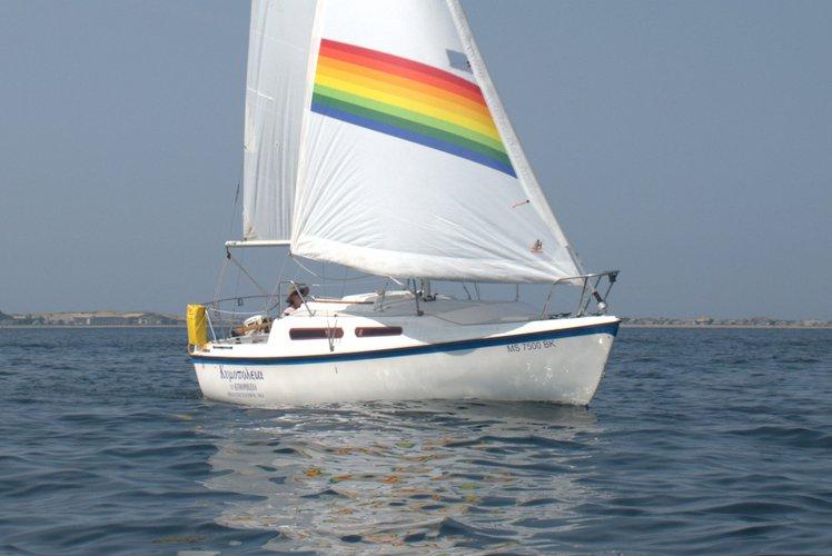 Daysailer / Weekender boat rental in Provincetown, MA