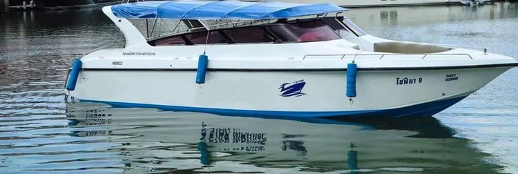 Private Boat Charter.