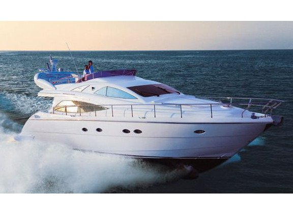 Enjoy luxury and comfort on this  motor boat charter